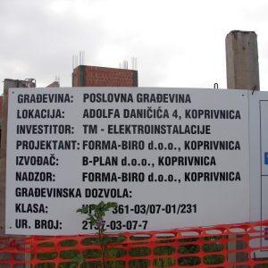Poslovni prostor Dravska, Koprivnica