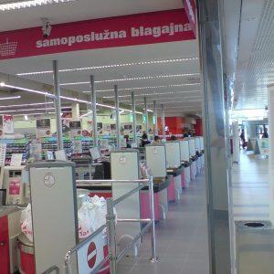 Trgovački Centar Mercator, Varaždin