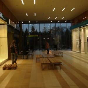 Trgovački centar Mercator, Koprivnica